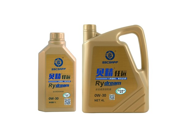 Ren Yuanquan synthetic engine oil