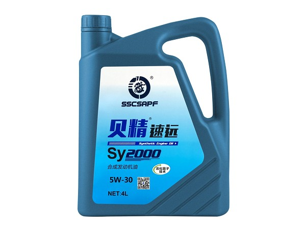Speed far synthetic engine oil
